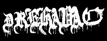 Drekavac - Logo