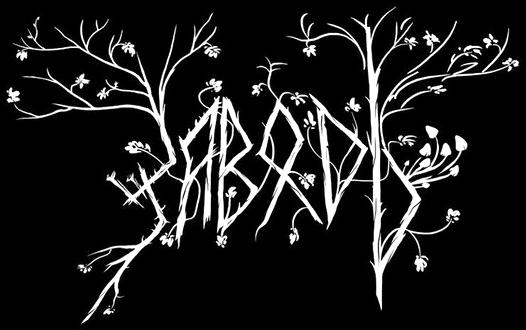 Заводь - Logo