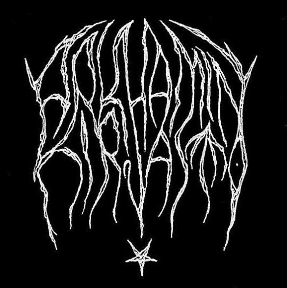 Arkhamin Kirjasto - Logo