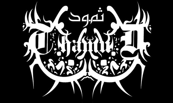 Thamud - Logo