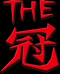 The 冠 - Logo