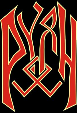 Руян - Logo