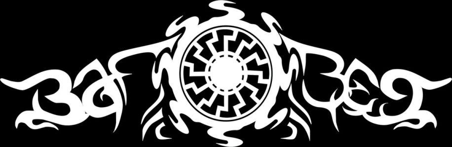 Заповет - Logo
