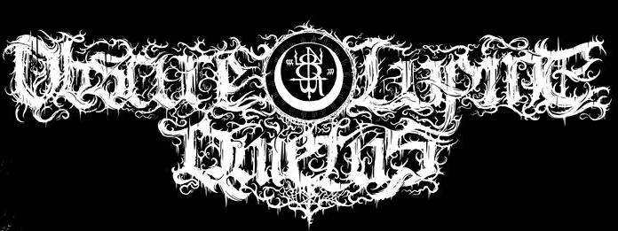 Obscure Lupine Quietus - Logo