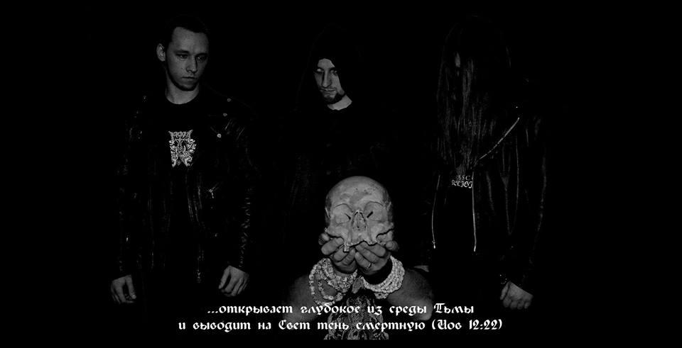 Nahemoth - Photo