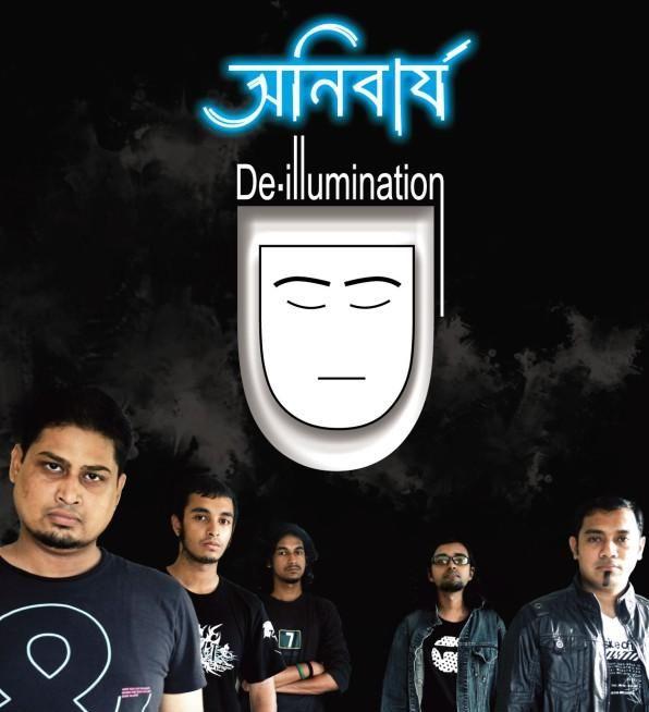 De-Illumination - Photo
