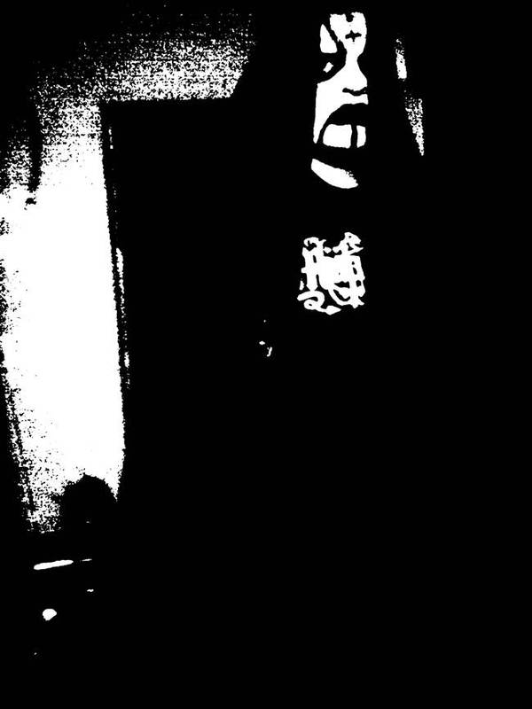 Satanic Forest - Photo