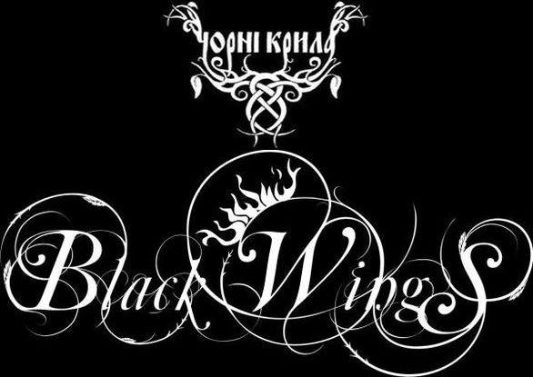 Чорні Крила - Logo