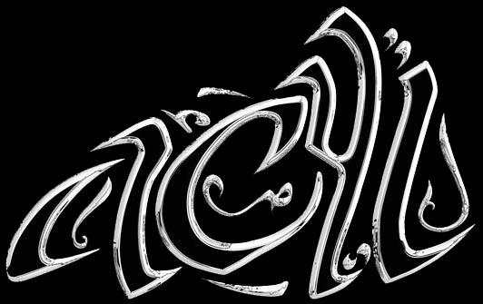Acyl - Logo