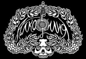 Алкофилия - Logo