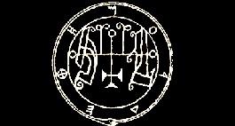 Shaidar Logoth - Logo