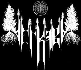 Merkaba - Logo