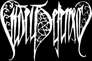 Fidei Defensor - Logo