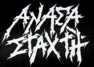 Ανάσα Στάχτη - Logo