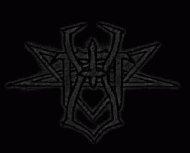 Наполненное Пустотой - Logo