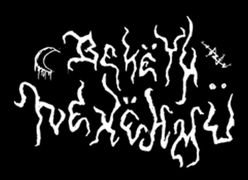Bekëth Nexëhmü - Logo