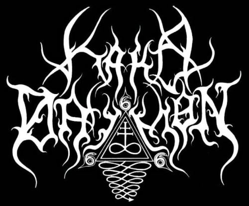 Kako Daimon - Logo