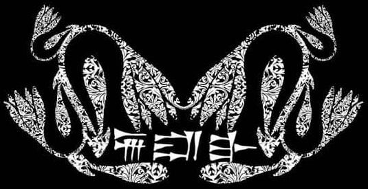 Erragal - Logo