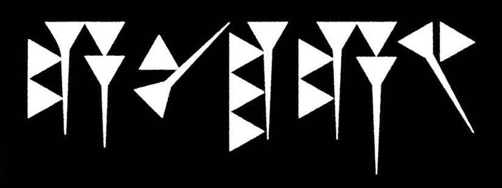 Ê - Logo