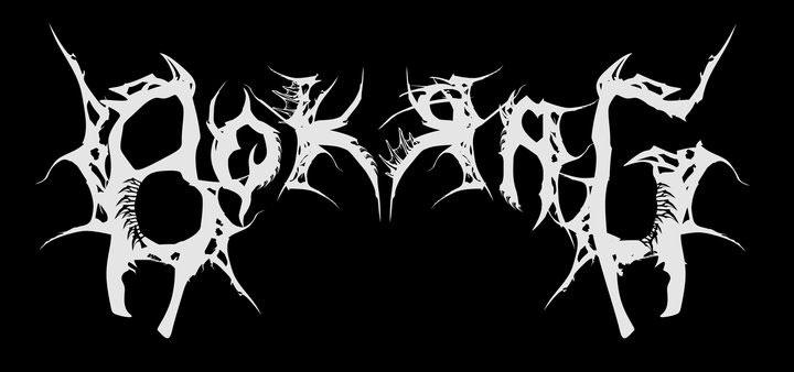 Bokrag - Logo