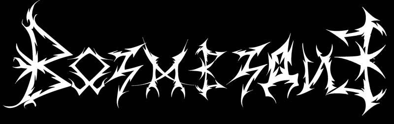Возмездие - Logo