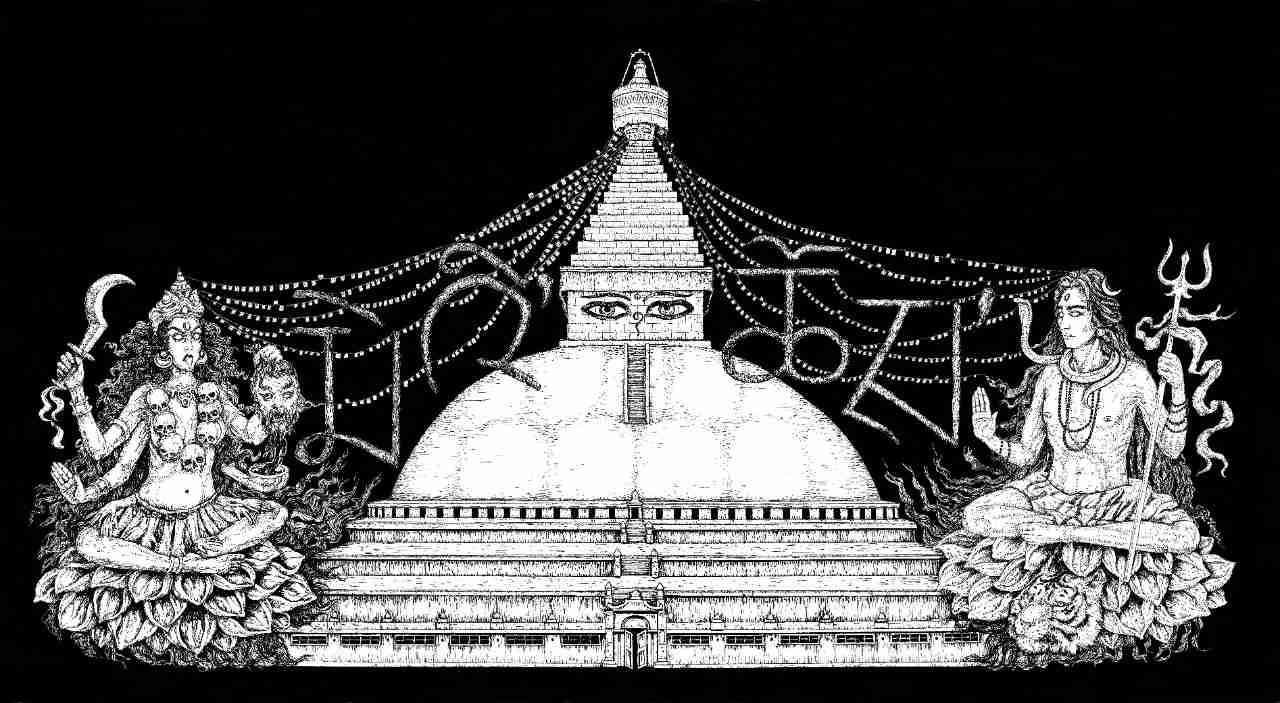 Cult of Fire - Logo