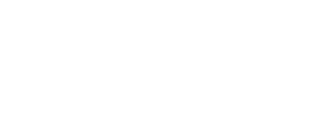 Æther Realm - Logo