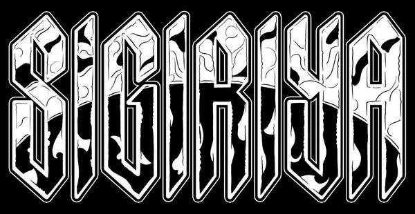 Sigiriya - Logo