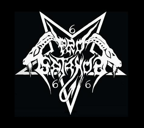 Prosatanos - Logo