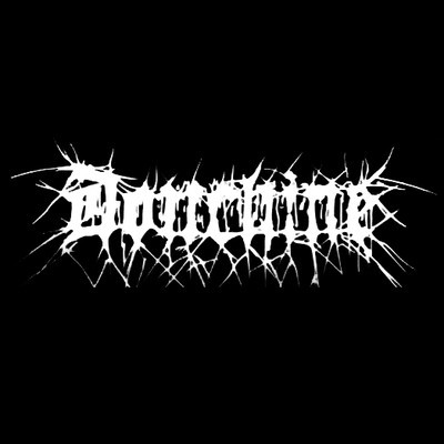 Douchine - Logo