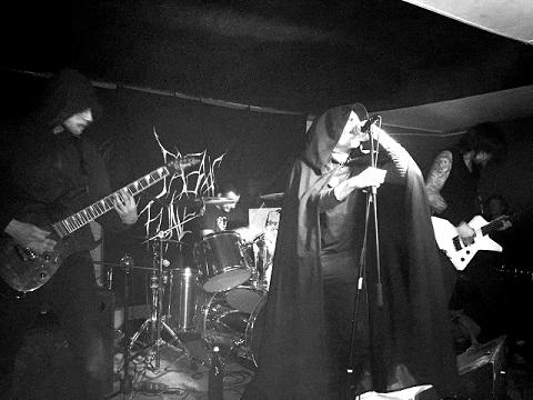 Pagan Funeral - Photo