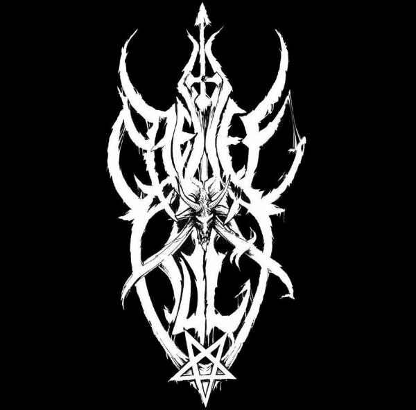 Djevelkult - Logo