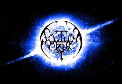 Scutum Crux - Logo