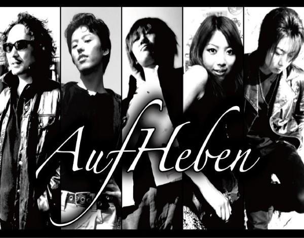 AufHeben - Photo