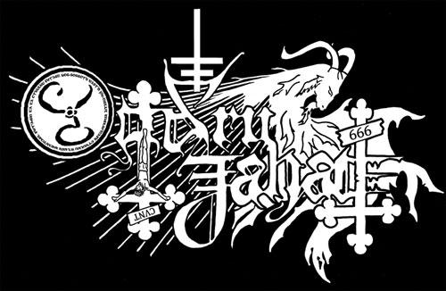 Ogdru Jahad - Logo