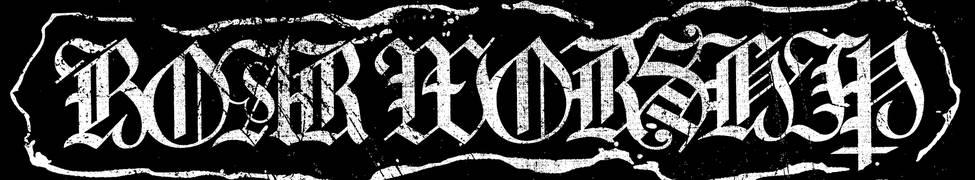 Boar Worship - Logo