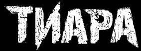 Тиара - Logo
