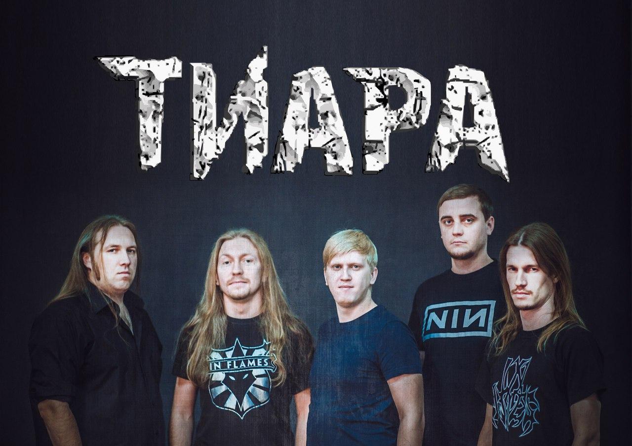 Тиара - Photo