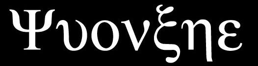 Ψυονξηε - Logo