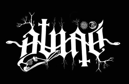 Binah - Logo