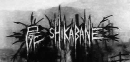 Shikabane - Logo