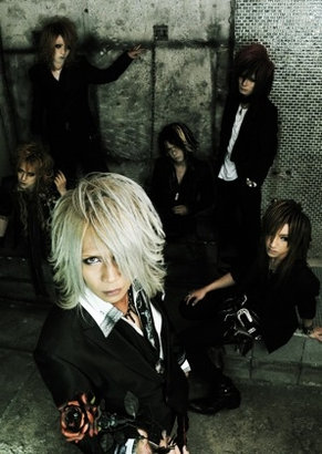 VII-Sense - Photo