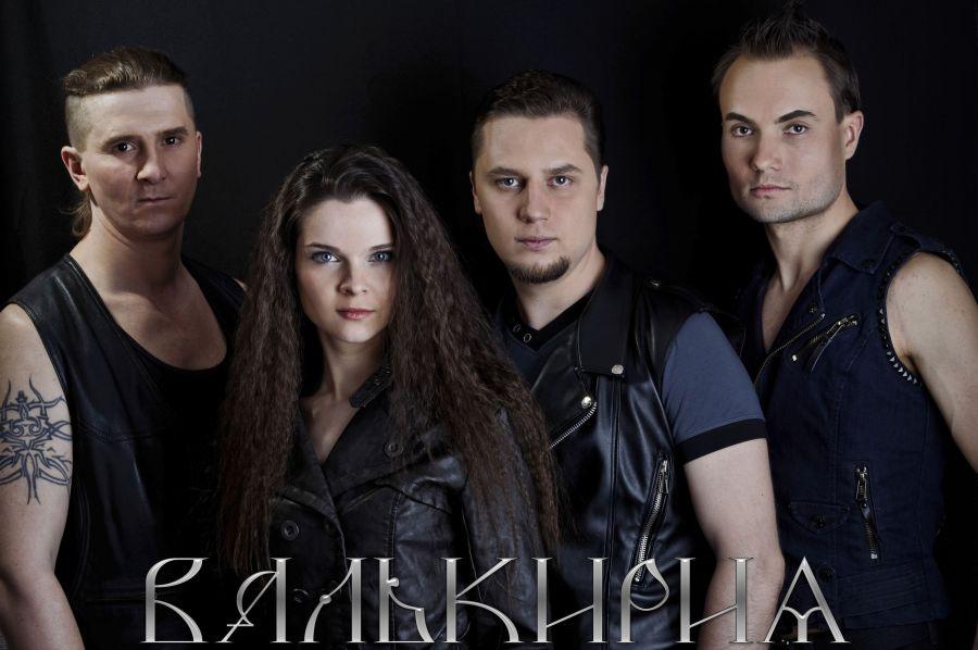 Валькирия - Photo