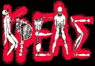 ΚΡΕΑΣ - Logo