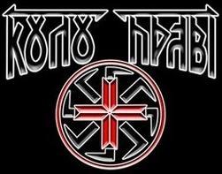 Коло Прави - Logo