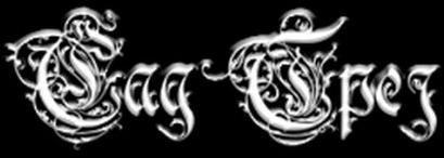 Сад Грёз - Logo