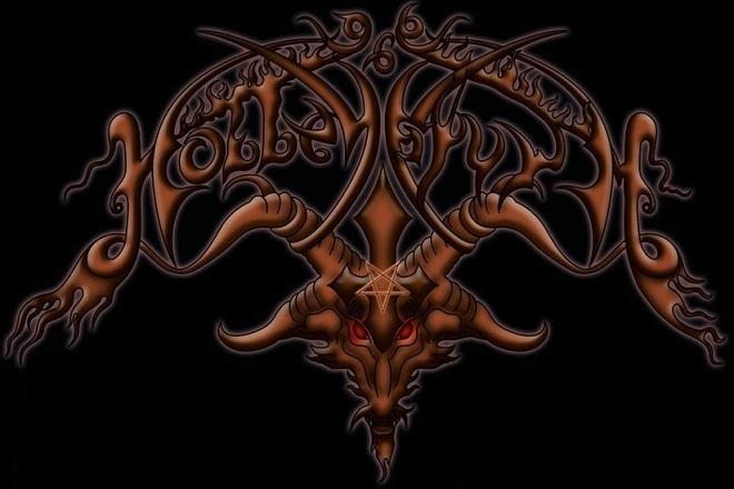 Höllensturm - Logo