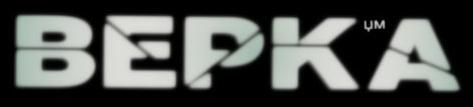 Верка - Logo
