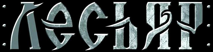 Лесьяр - Logo