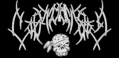 Страмослябы - Logo
